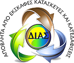 Collective System of Alternative Management DIAS - AEKK